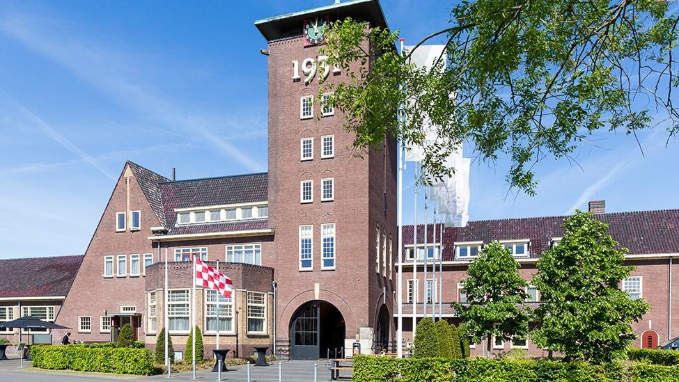 Een vooraanzicht van feestlocatie 1931 congrescentrum Brabanthallen feestlocatie in Den Bosch.
