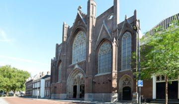 Pand van de Orangerie Den Bosch.